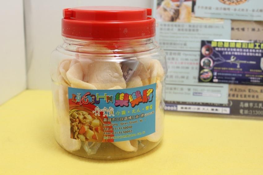 蝦餅1.jpg