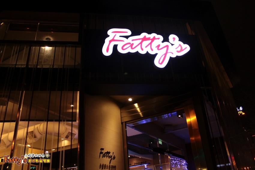 Fatty's義式創意餐廳001.jpg