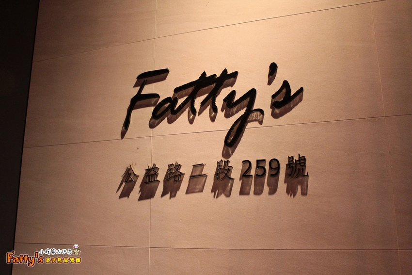 Fatty's義式創意餐廳084.jpg