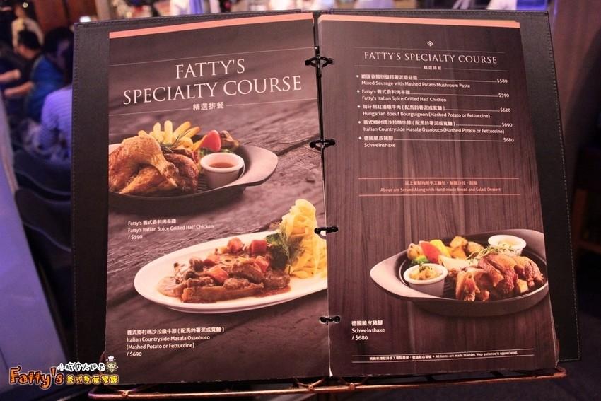 Fatty's義式創意餐廳068.jpg