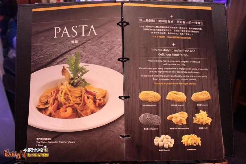 Fatty's義式創意餐廳071.jpg