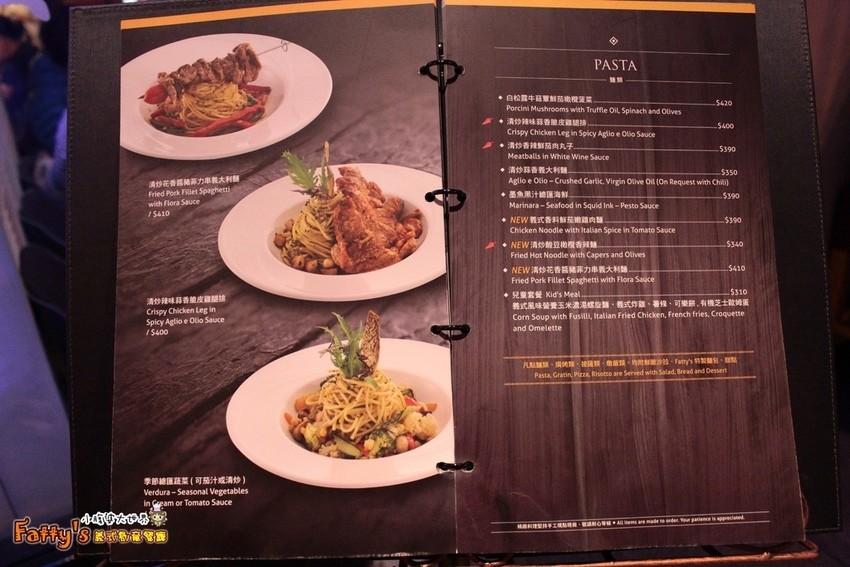 Fatty's義式創意餐廳073.jpg