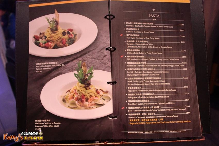 Fatty's義式創意餐廳072.jpg