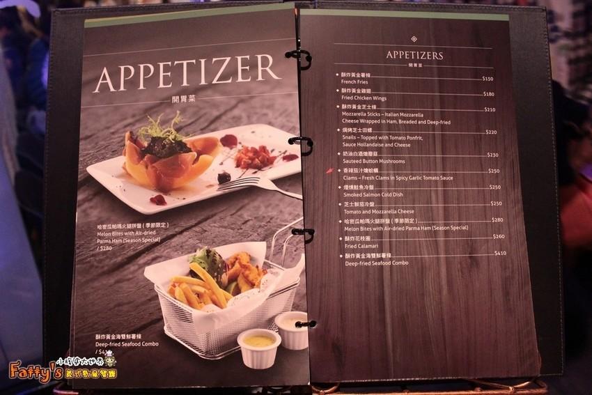 Fatty's義式創意餐廳078.jpg