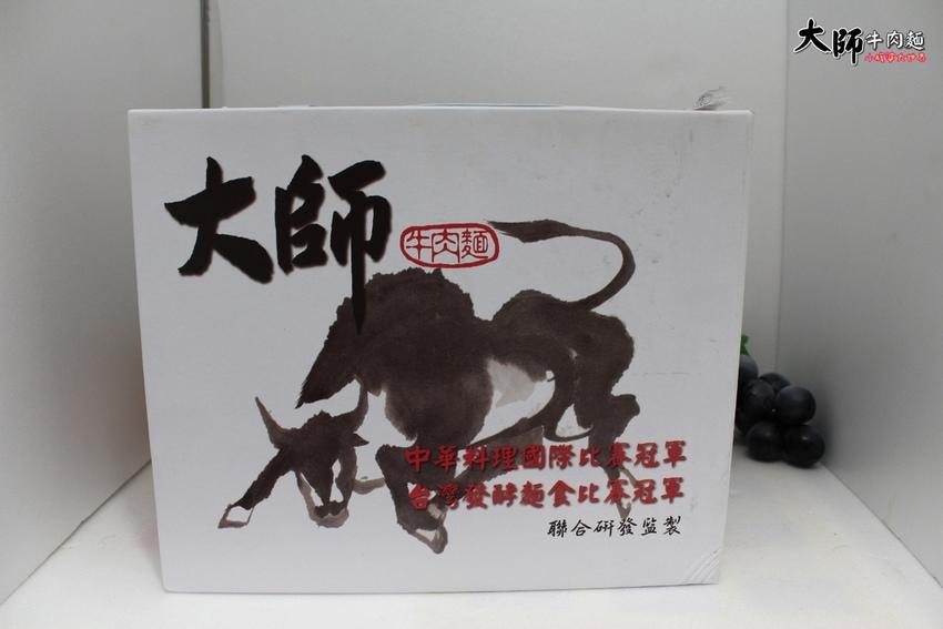 大師牛肉麵-001.jpg