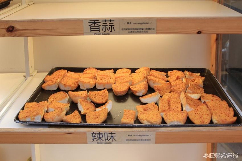 菁-現烤麵包區2.jpg