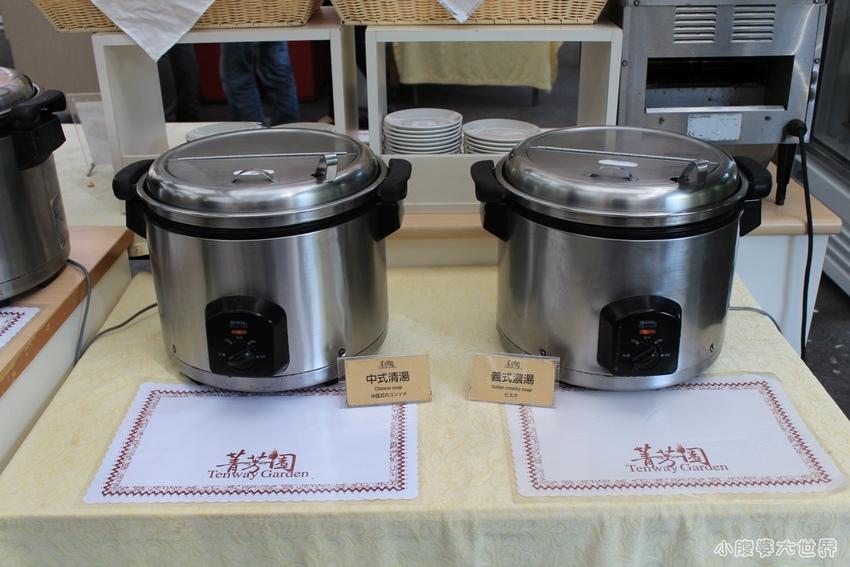 菁-湯品1.jpg