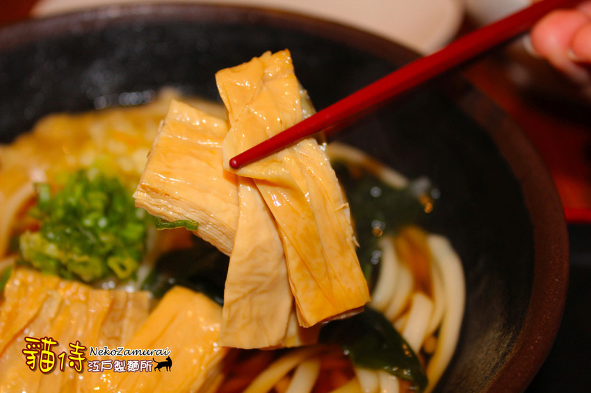 日本第一原湯饂飩3.jpg