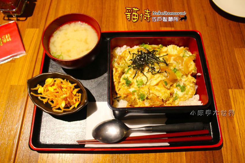 雞肉親子丼1.jpg