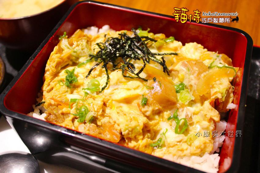 雞肉親子丼2.jpg