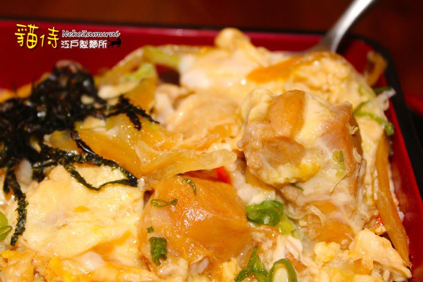 雞肉親子丼3.jpg