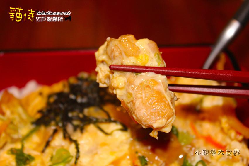 雞肉親子丼4.jpg