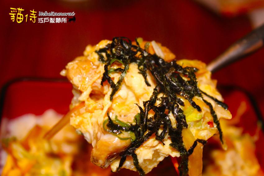 雞肉親子丼5.jpg