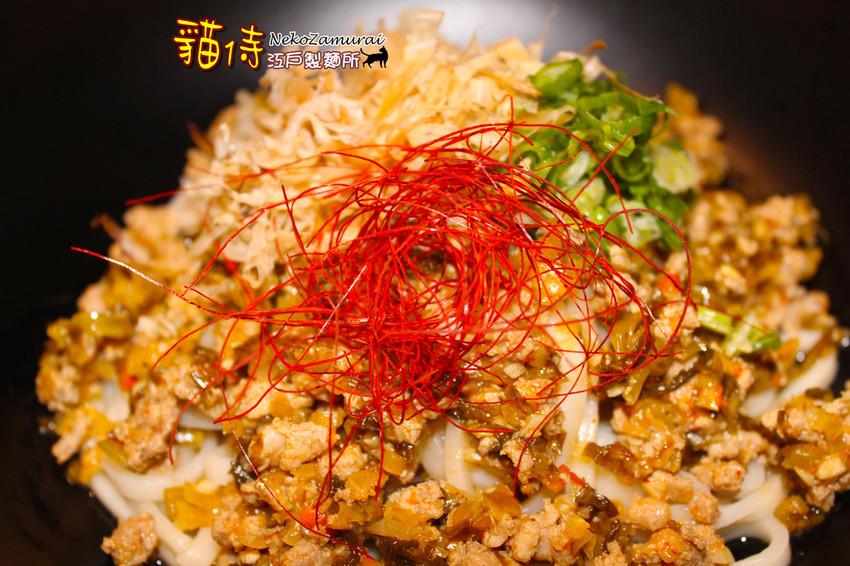 辣味高菜黑豚拌麵2.jpg