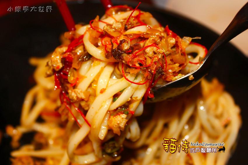 辣味高菜黑豚拌麵3.jpg
