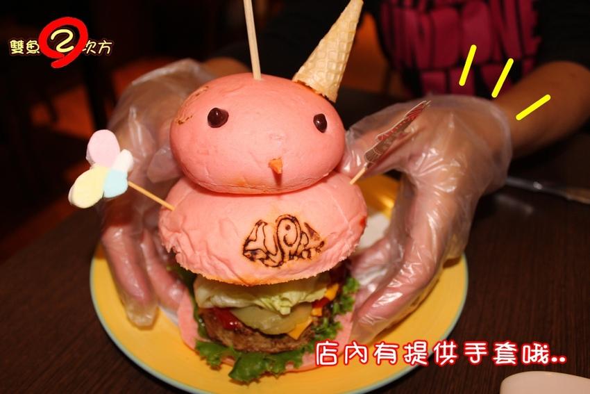 漢堡004.jpg