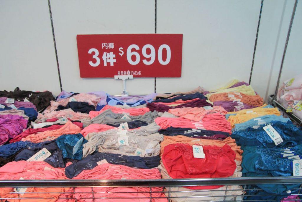 不能錯過的最終年度內衣廠拍!SWEAR思薇爾內衣三重湯城特賣會~小資必搶內衣3件499.獨家單品190元.每日限量10元好康~賣完為止(影片)
