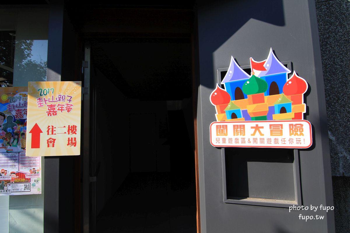 彰化免費親子活動:卦山親子嘉年華(12/9~1/1)每週六日都有活動表演!大型充氣跳墊免費玩+迷你鐵道列車+親子電影院+闖關大冒險蓋章抽獎+卦山小旅行+多個文創市集都可以玩!