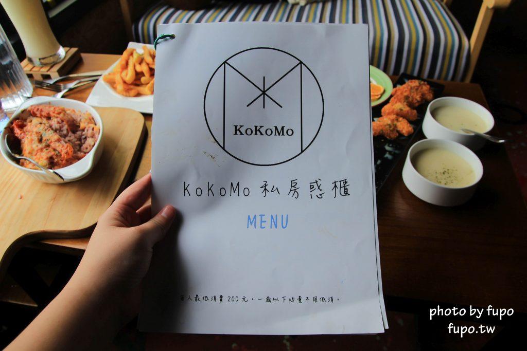 KokoMo私房惑櫃彰化員林親子餐廳 菜單 低消 營業時間 訂位電話 預約電話 地址 停車場