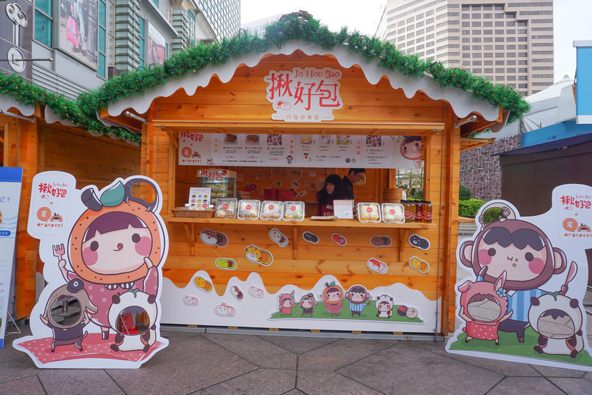 信義區美食:揪好包Johoubao:多款可愛Q版包子,小朋友也愛吃!超人氣插畫家 橘皮與她的頭套朋友們超可愛包包千萬別錯過。