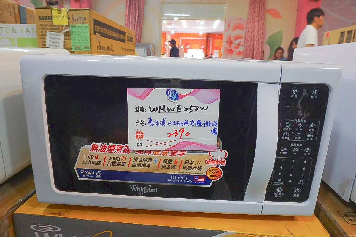 2018雲林斗六家電福利品特賣:烤箱.微波爐價格