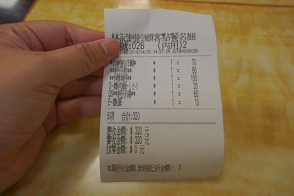 [嘉義東石]林記蚵餃:產地鮮蚵滿漢大餐:蚵餃.蚵湯.蚵捲.炸蚵.烤蚵.五味蚵,一大桌一人只要160元!