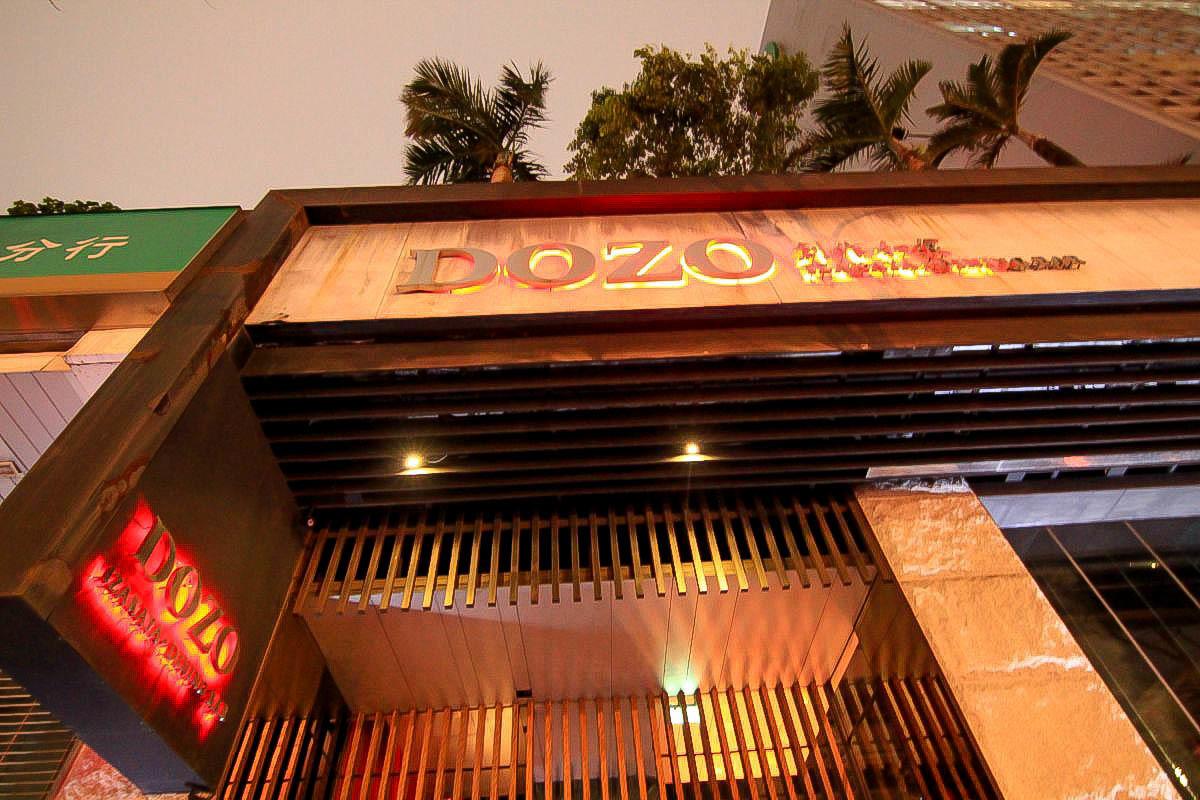 捷運國父紀念館站美食:DOZO創作和食居酒屋,帶著鍋氣的炒麵及厚實的豬排