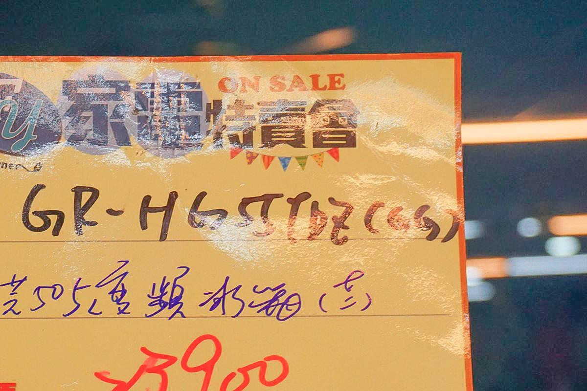 2018雲林斗六家電福利品特賣:冰箱價格表.臥式冰箱.業用冰箱.套房冰箱