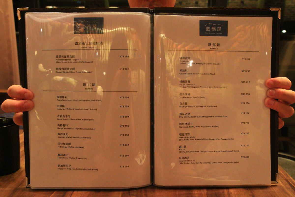 陽明山天籟美食:藍鵲閣,讓人吃了想回味的牛肉麵.義大利麵.下午茶.晚餐.宵夜.菜單