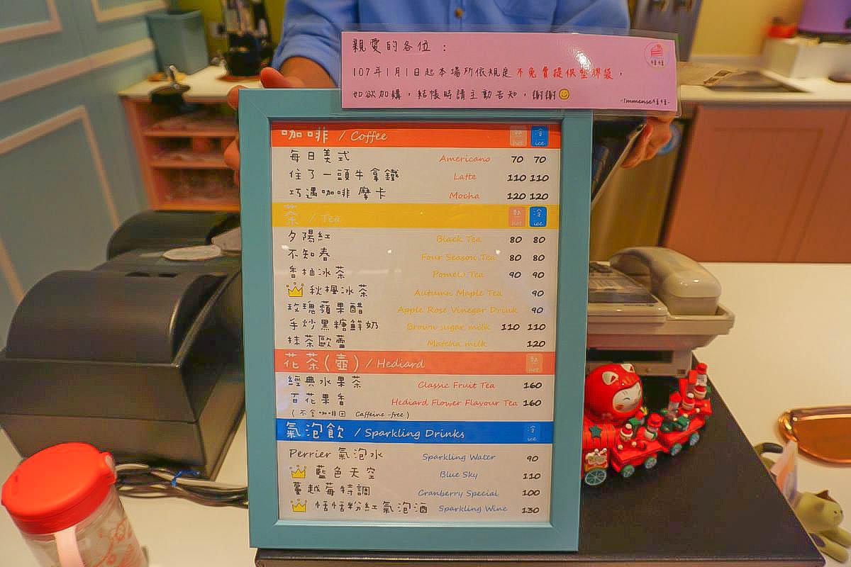 網美IG打卡去|Immense恬恬:三層樓粉嫩蛋糕、糖果鞦韆、彩虹跑道、杯杯燈牆、雲朵蛋糕、馬卡龍椅子、富士山飲品!