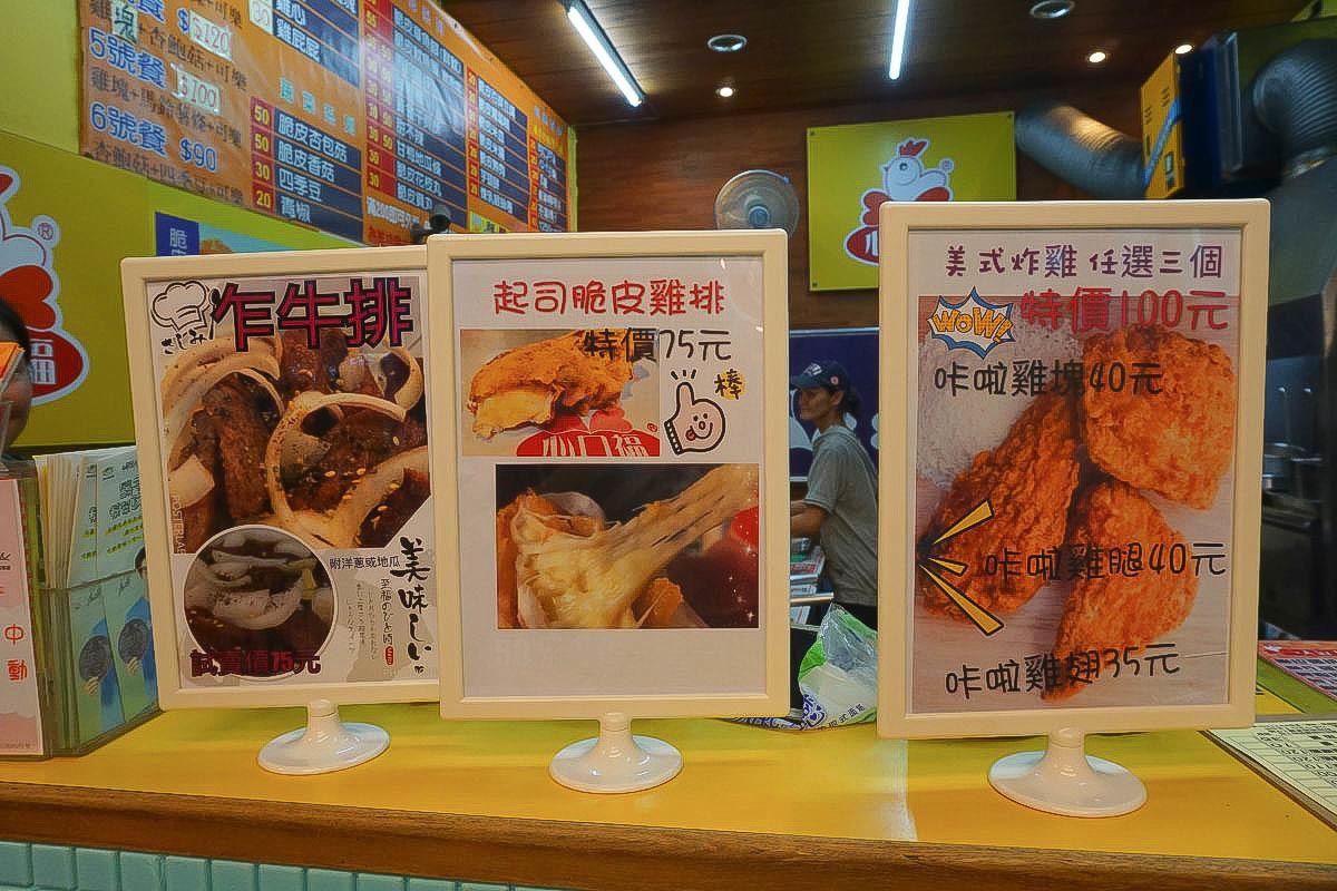 彰化深夜食堂 邪惡的牽絲起司瀑布雞排和可愛的韓式炸雞甜筒,要選哪一個?大胃王吃雞腿雞翅雙料咖哩飯!