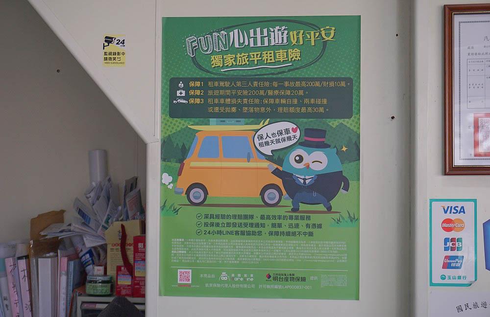 澎湖花火節親子自助行程規劃:租車、住宿、保險、機票通通都自己來!(旺季費用參考)