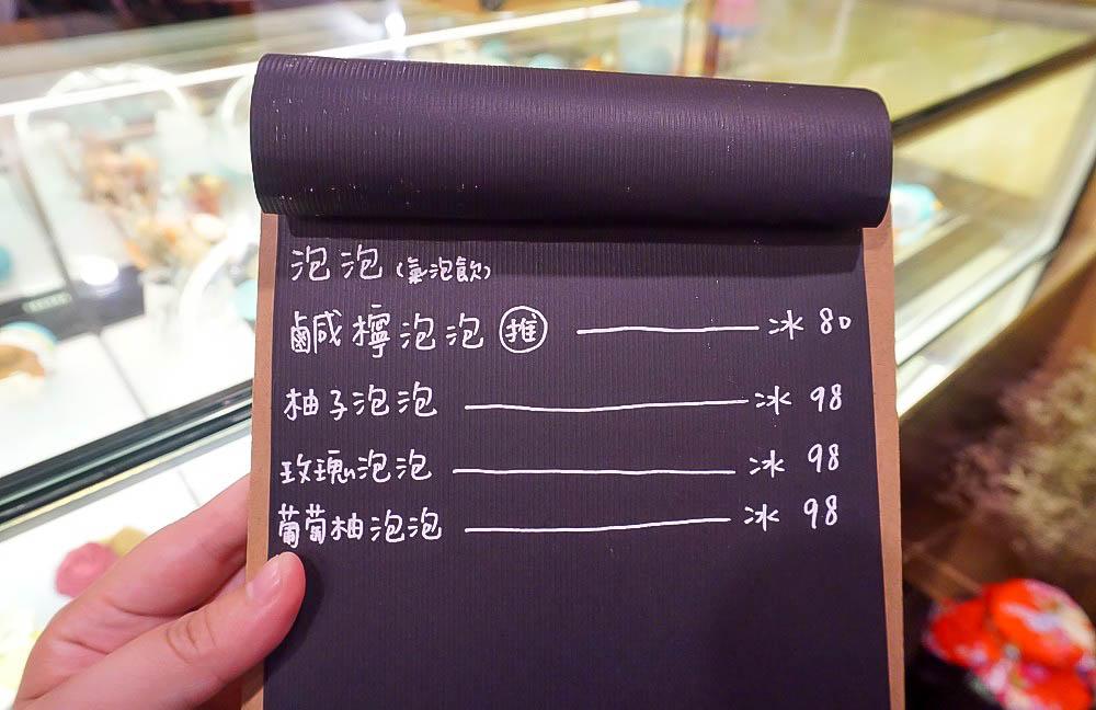南投竹山 SoSo cafe~森林系甜點店,美麗花牆跟浪漫爆炸的花系甜品~來片彩虹漸層蛋糕吧!