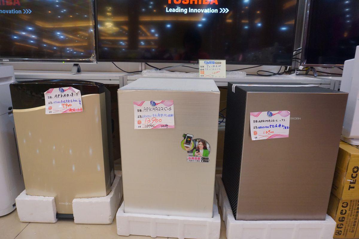 2018家電福利品特賣:空氣清淨機.除濕機價格