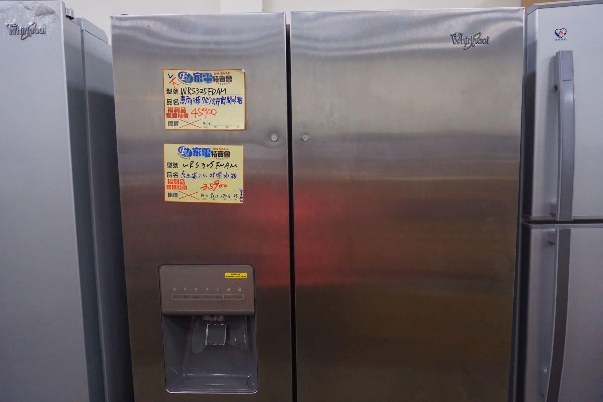 2018新北五股家電福利品特賣:冰箱價格表.臥式冰箱.業用冰箱.套房冰箱.冷凍冰箱