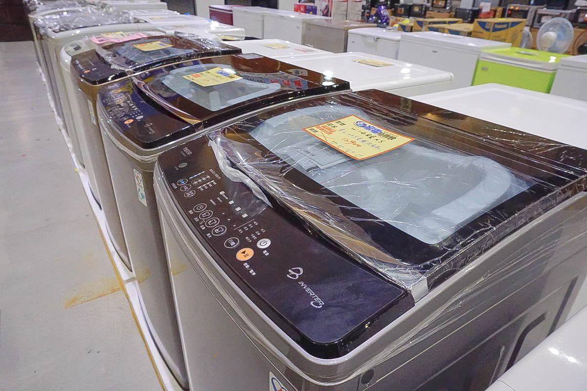 2018新北五股家電福利品特賣:洗衣機價格表