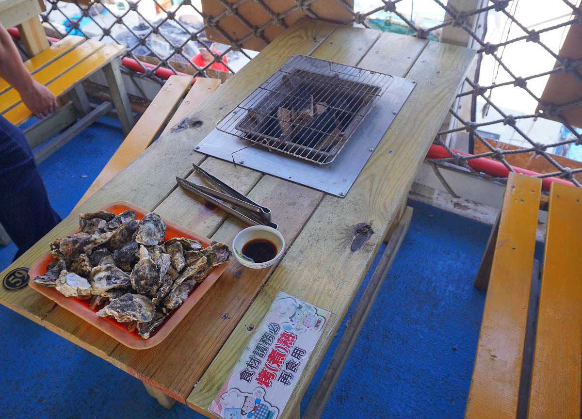 澎湖必玩景點|和慶海洋牧場:半潛艇海底漫步看珊瑚,烤鮮蚵海鮮粥無限提供~現場還可以體驗拉魚快感!