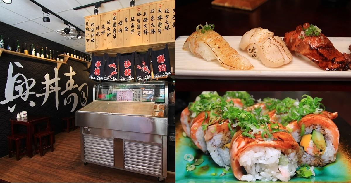 CP值超高~!隱身於老街裡的日式壽司,帶著湯汁的粉嫩炙燒松露牛,松露蒸蛋只要30元!必點鮭魚卵手卷~ @小腹婆大世界