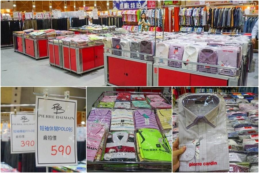 家電福利品聯合特賣只有十天!大小家電一折起,麗嬰房,費雪嬰幼兒玩具美高積木,日韓系零食,多間專櫃一起出清!