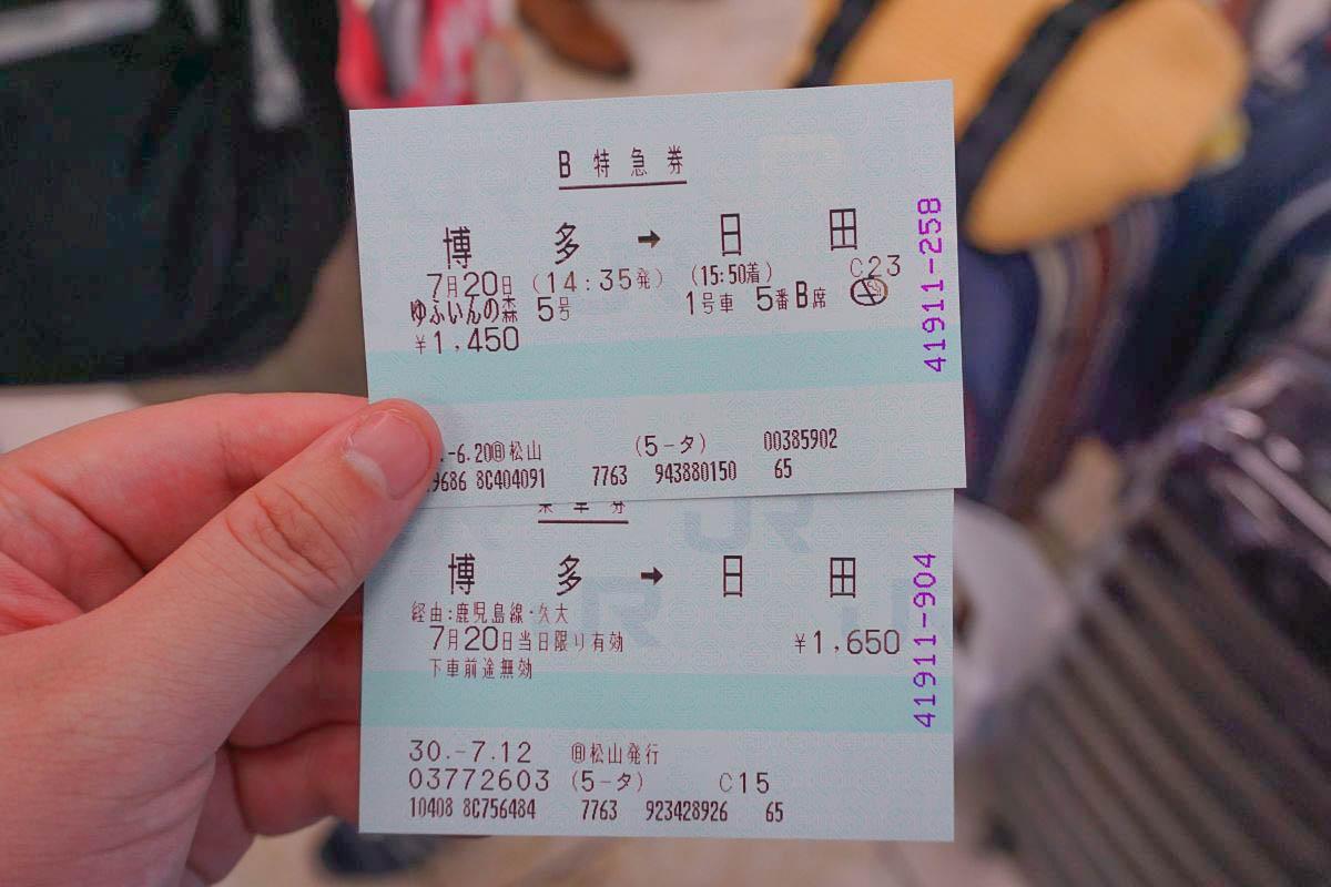 全線復駛!「由布院之森」美麗的綠色列車出發囉~超大視野窗,品嘗限定甜品冰品,免費紀念品卡片(訂車資訊教學)