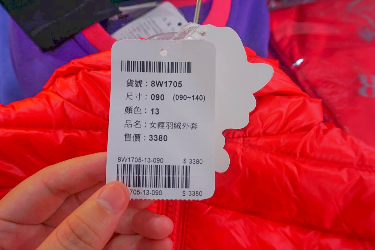 [台中潭子] 品牌童裝秋季特賣會2折起出清:ELLE、SNOOPY、FILA、IVY、瑪格,破盤商品第二件只要1元!