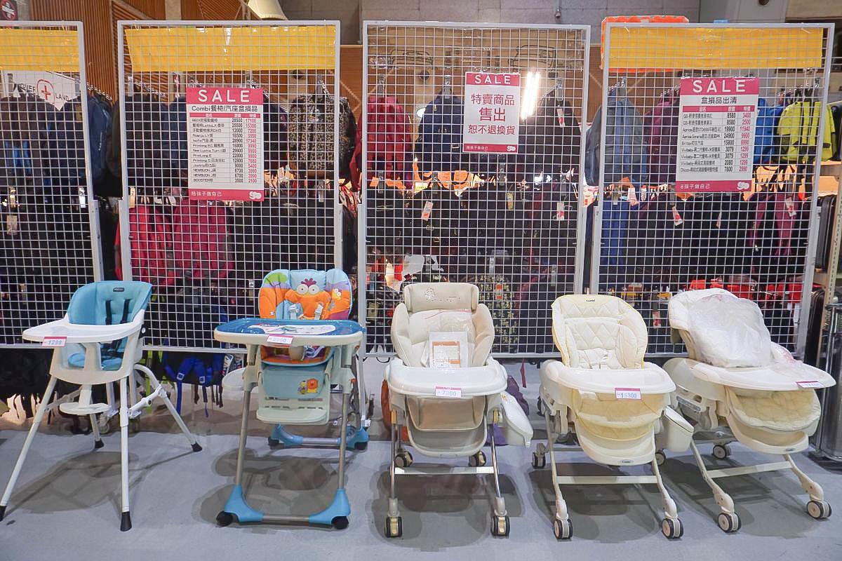 新北好康聯合特賣只有十天!知名品牌大小家電、麗嬰房首場特賣出清嬰兒座椅服飾座椅限量售完為止、運動品牌NIKE.NB二雙1000元、康寧餐具、日韓系美妝品
