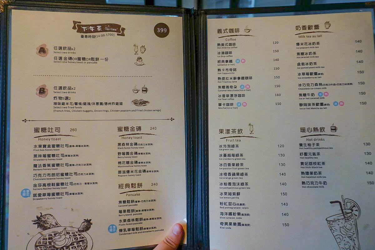 蘭陽溪口海景親子餐廳菜單、價格、價目表、義大利麵、燉飯、鬆餅、兒童餐菜單