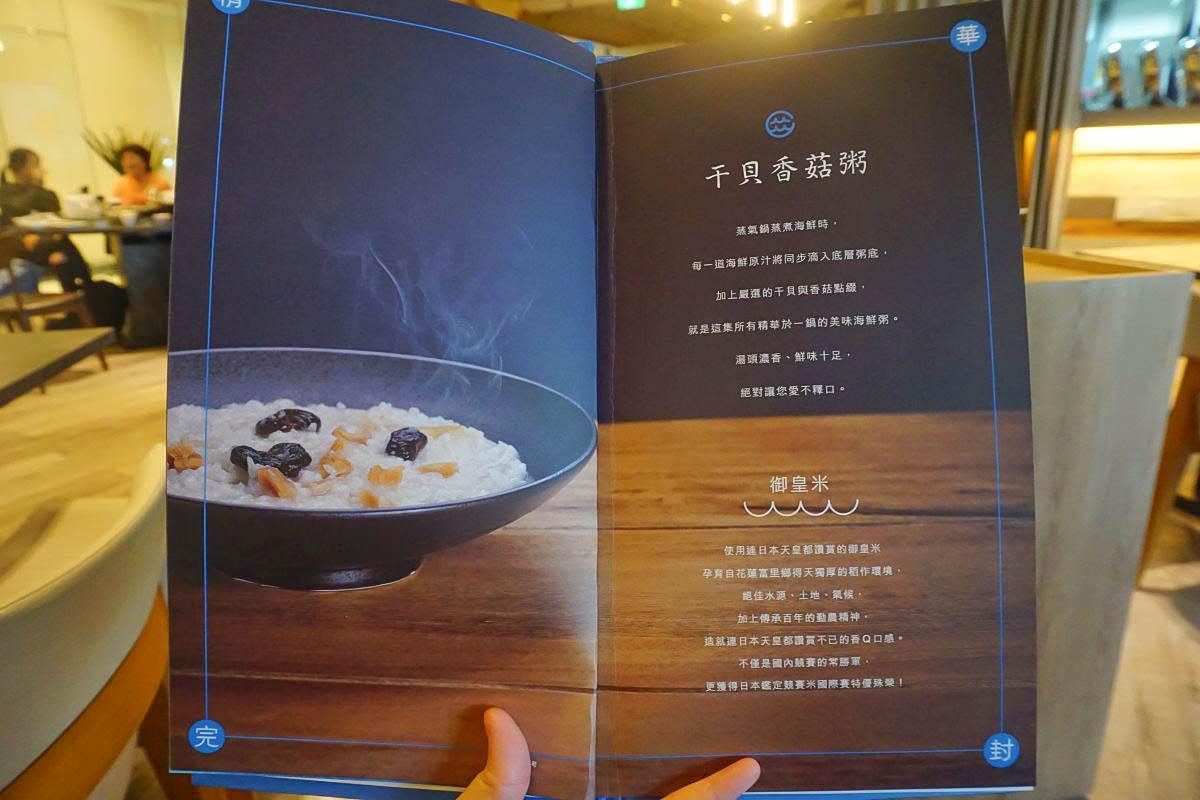 南港中信金融園區 漉海鮮蒸氣鍋:菜單Meau價位消費方式套餐地址電話