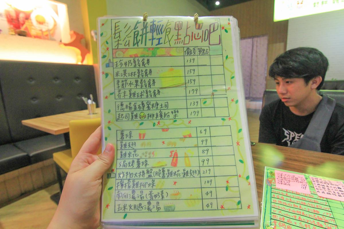 彰化鹿港鹿鹿鬆餅店菜單、價位、地址、粉絲團、電話
