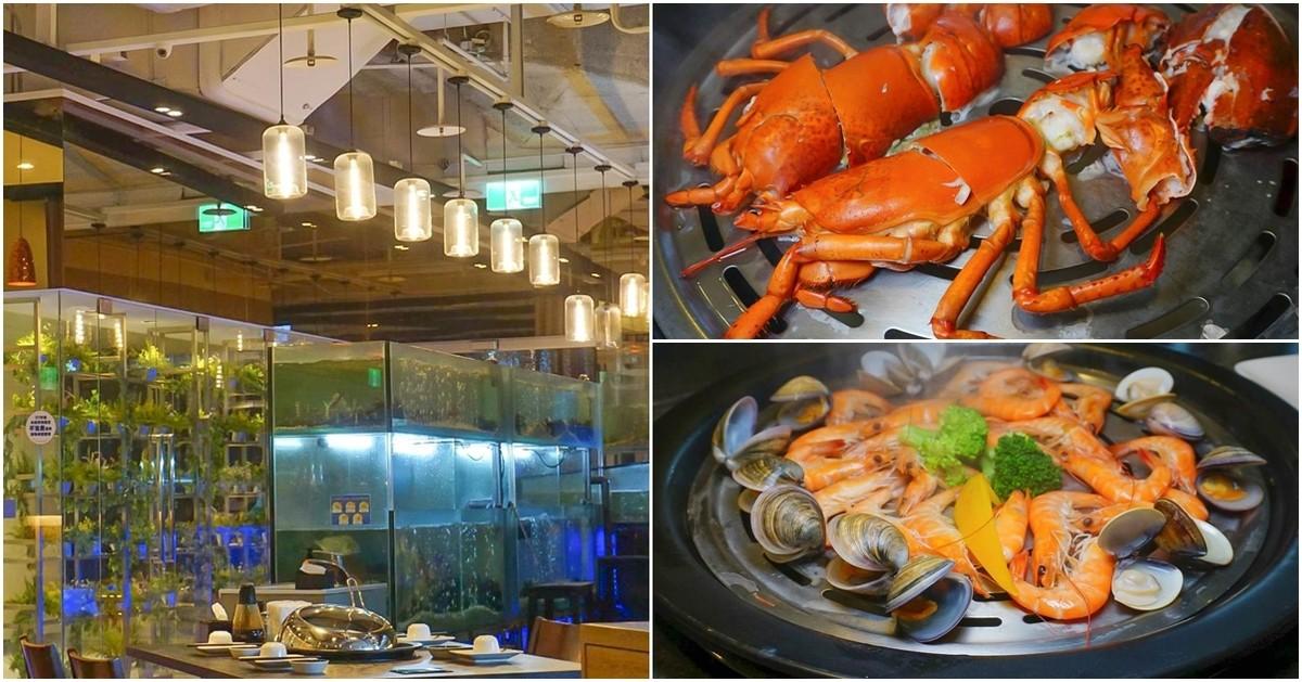 lu-seafood