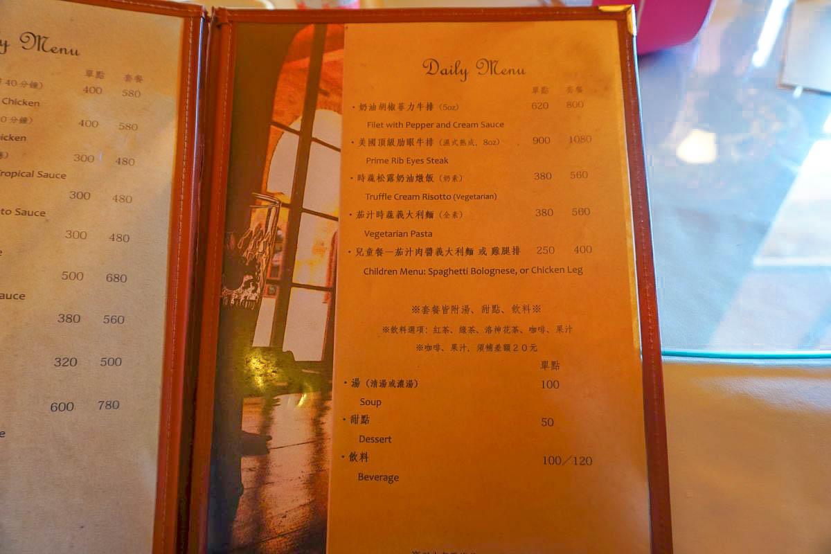 雲林斗六景點》美拍景點!摩爾花園餐廳:西班牙城堡糖果屋風格,穿越地道才會抵達的皇家餐廳
