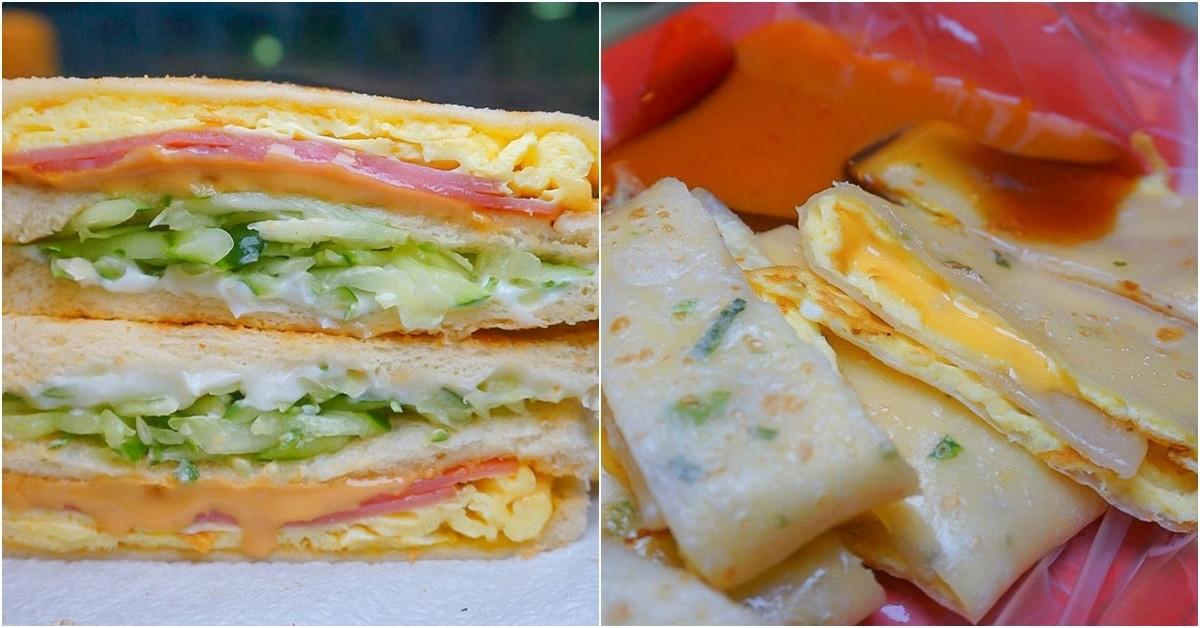 即時熱門文章:基隆早餐|昇美早餐店(碳烤三明治專賣)必點招牌火腿蛋三明治40元、里肌總匯55元,起司瀑布蛋餅30元~幸福的銅板美食。
