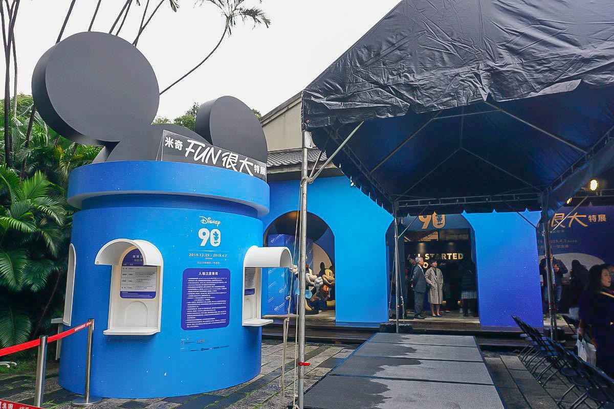 米奇FUN很大特展(松菸文創園區)12/29開展 六大展區搶先看:巨型3.5公尺米奇、巨大花藝米奇、羽毛米奇、好好玩的光影奇幻米奇世界!