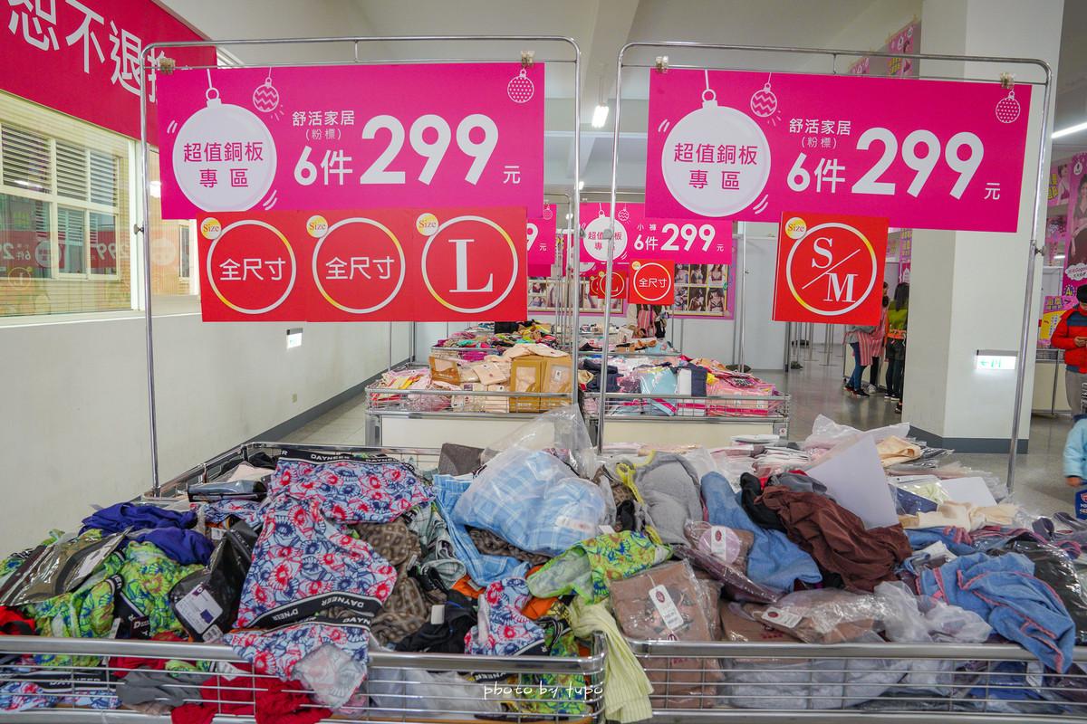 2019彰化曼黛瑪璉瑪登瑪朵廠慶購物節|粉紅聖誕村來囉、小資購買攻略:全台獨家廠慶限量款式1件390 ,銅板專區5件49元,1件不到10元~